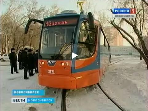 нового трамвая.
